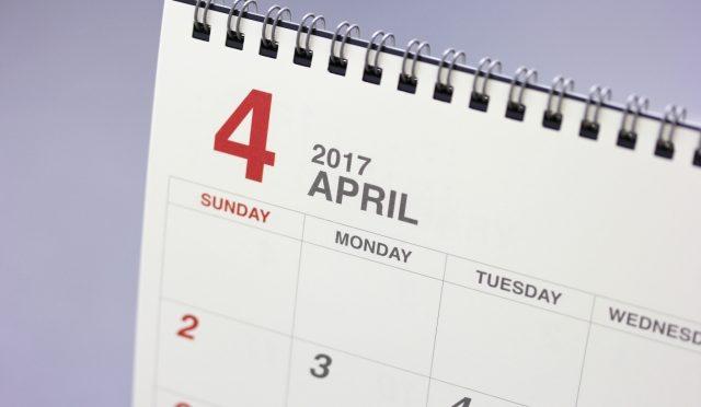 石井さん カレンダー