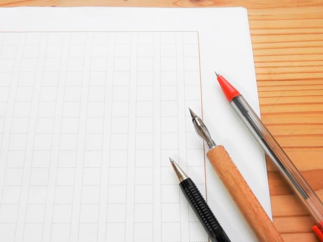 内職の添削についてお役立ち情報を紹介!自分の教養にもなりオススメです★