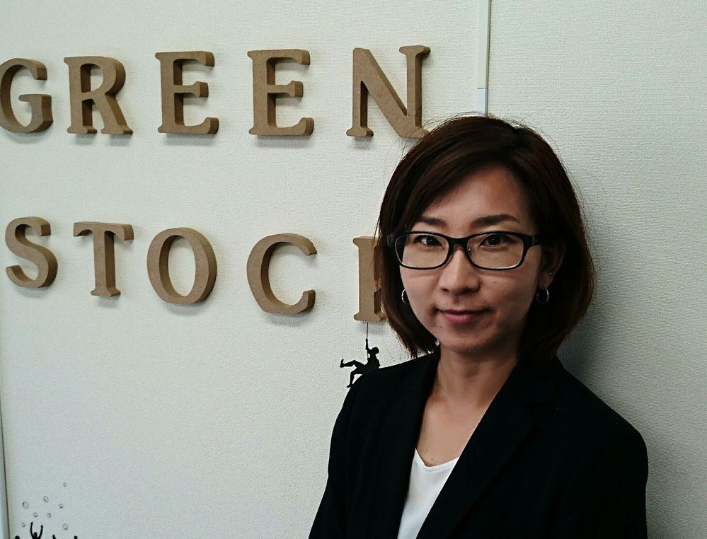 グリーンストック株式会社|地方都市での在宅ワーカー活用事例