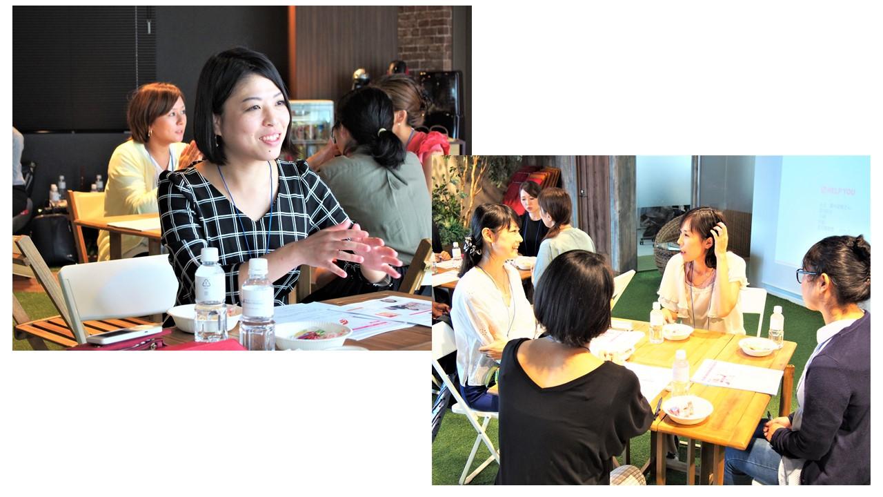 在宅ワーク応援イベント「働くママの頭と心を整える 自分発見ワークショップ」の活動報告