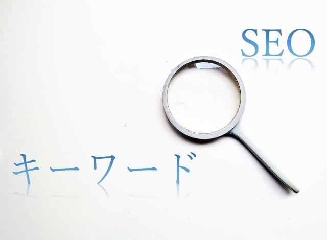 SEOと在宅webライターの関係とは?稼ぐにはどうすればいい?