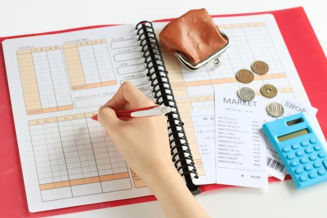 在宅ワーク中の主婦へ稼いだお金で資金運用のススメ!3つの方法をご紹介☆