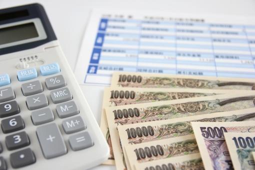 パート主婦の方必見!給料がどれくらいだと税金の課税対象になる?