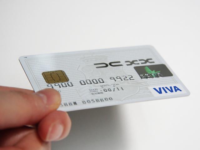 パートでも入手可能なクレジットカードを紹介!還元方法をチェックして賢く利用♪