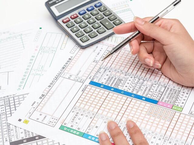在宅ワークは確定申告が必要?個人事業主が納める税金などについて詳しく解説★