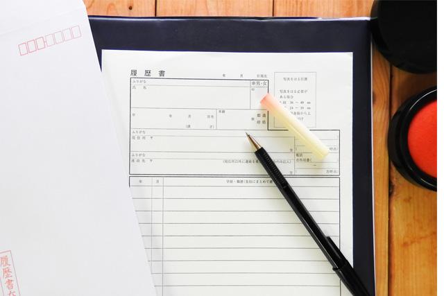 主婦やパートは職業欄に何て書く?職業欄の正しい書き方をケース別にご紹介