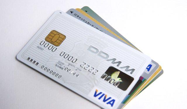 フリーランスクレジットカード