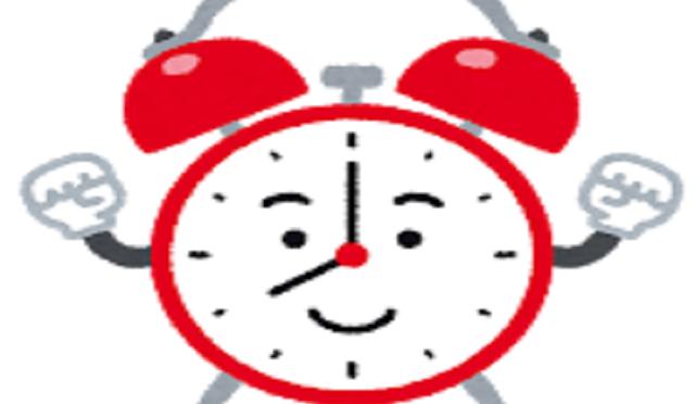 好きな時間 (1)