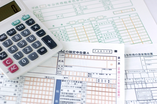 個人事業主税金