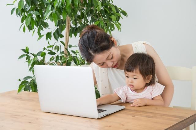 子育て中のママの強い味方「在宅ワーク」!仕事を始める時に外せない要素など紹介★