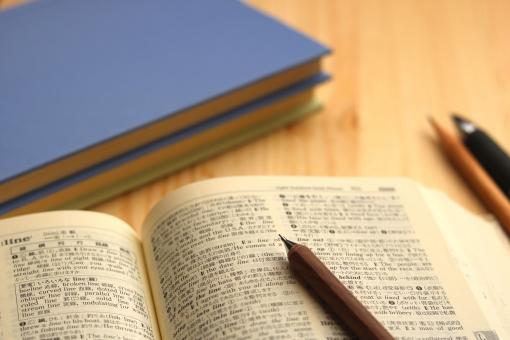 英語が得意な方必見!語学力を活かしてお小遣い稼ぎできる仕事をご紹介♪