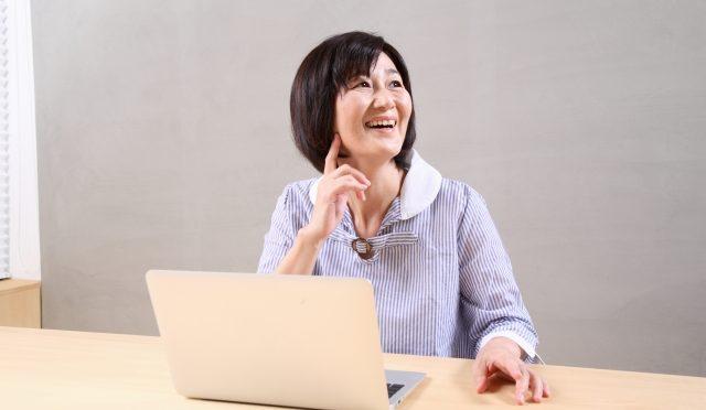 仕事探し%E3%80%80中高年%E3%80%80女性