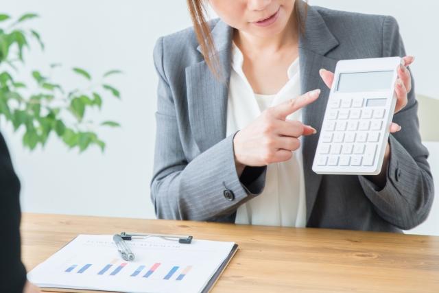 お金に関する仕事3選をご紹介!仕事内容から気になる収入についても解説☆
