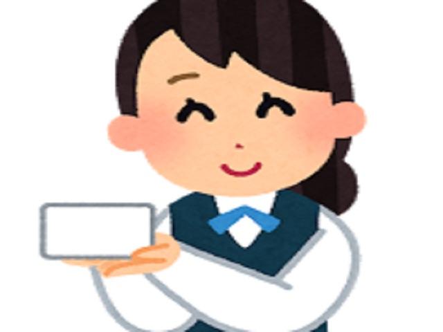 派遣社員はクレジットカードは作れない?申請時のコツを詳しくご紹介します☆