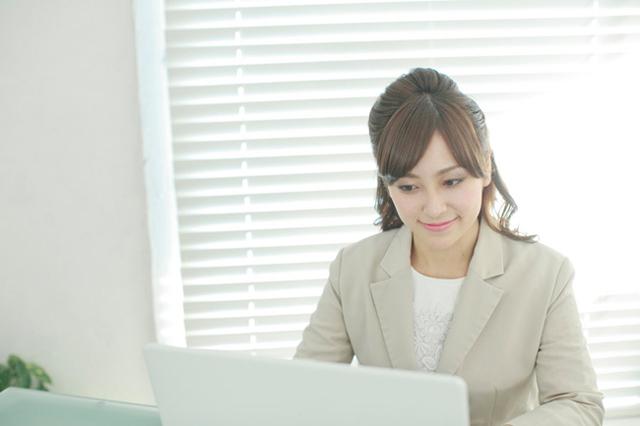 家でできる仕事で正社員雇用している企業はある?知っておきたい参考知識をご紹介!