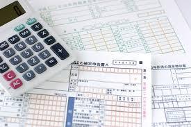 個人事業主の確定申告に役立つ!節税対策にもなる固定資産台帳について徹底解説☆