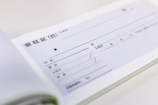 個人事業主ができる節税対策をご紹介☆レシートの整理と管理のポイントとは?