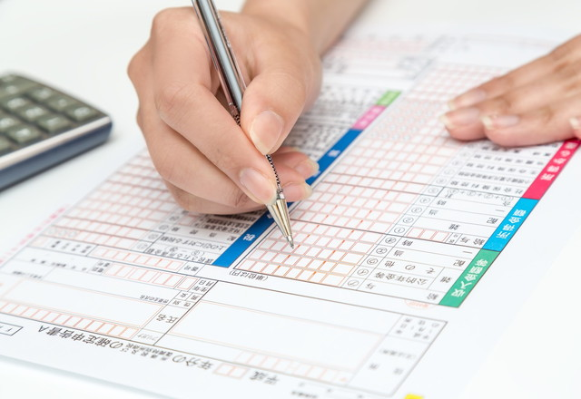 予定納税額って何?対象者や計算方法などわかりやすく解説します♪