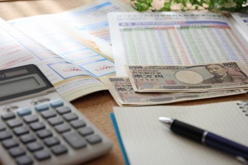 社会保険料控除の書き方と保険の種類について解説☆これで手続き方法の基礎もバッチリ!