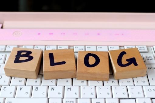 ブログを仕事にしたいあなたに!稼げる仕事術や収入の目安をご紹介します☆