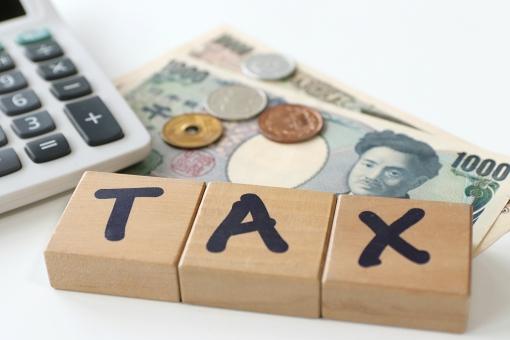 予定納税の通知が届いたら一体どうする?手続きの仕方や注意点もご紹介します!