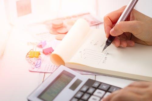 予定納税額ってご存知でしたか?計算方法や納税について詳しくご紹介していきます!