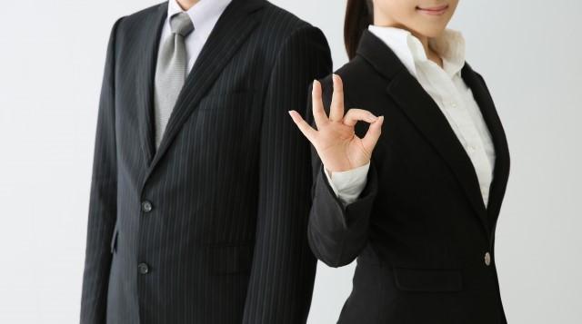 副業の自由化?副業をする前に知っておきたいルールと注意点