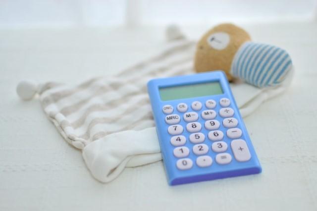 給料が半減!?産休中の家計のピンチを乗り切る方法