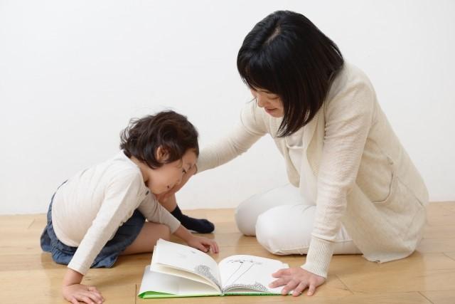 早期教育が大事!?試してみたい、お金をかけないで幼児教育