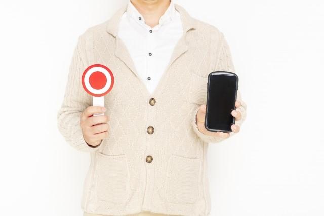 個人がアプリ開発で収入を得られるか?必要なスキルについても解説
