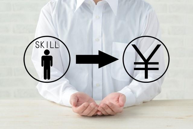 Excelが得意な人におすすめ!VBAで副業できる