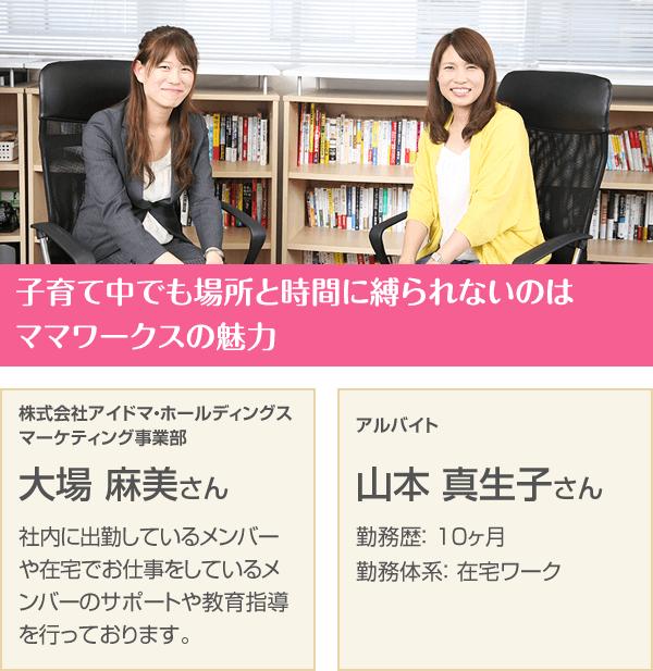 interview01-key